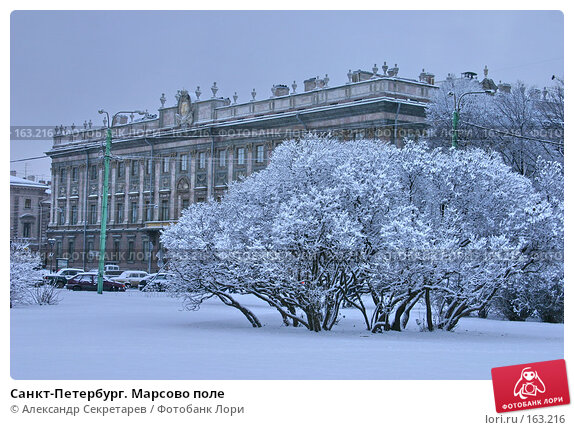 Санкт-Петербург. Марсово поле, фото № 163216, снято 16 ноября 2007 г. (c) Александр Секретарев / Фотобанк Лори