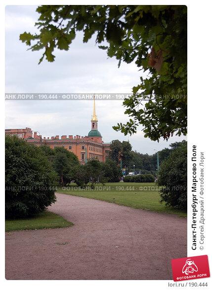 Санкт-Петербург Марсово Поле, фото № 190444, снято 11 июля 2007 г. (c) Сергей Драцкий / Фотобанк Лори