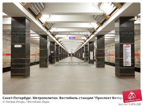 Хостел метро ветеранов спб