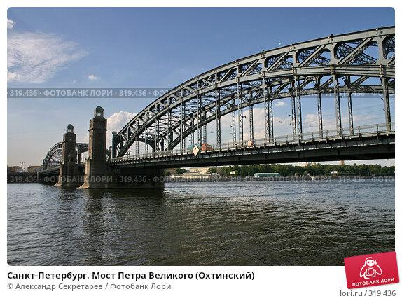 Санкт-Петербург. Мост Петра Великого (Охтинский), фото № 319436, снято 6 августа 2005 г. (c) Александр Секретарев / Фотобанк Лори