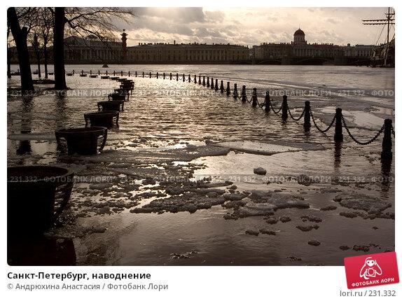 Санкт-Петербург, наводнение, фото № 231332, снято 3 февраля 2008 г. (c) Андрюхина Анастасия / Фотобанк Лори