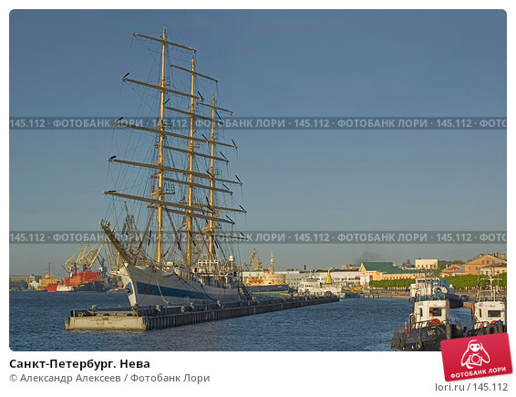 Купить «Санкт-Петербург. Нева», эксклюзивное фото № 145112, снято 26 мая 2006 г. (c) Александр Алексеев / Фотобанк Лори
