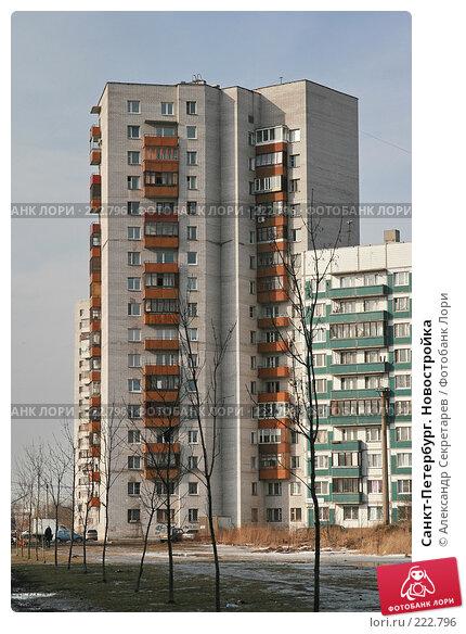 Санкт-Петербург. Новостройка, фото № 222796, снято 10 марта 2008 г. (c) Александр Секретарев / Фотобанк Лори
