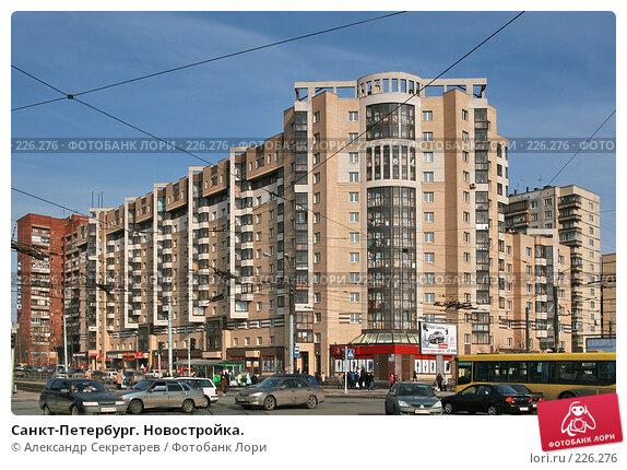 Санкт-Петербург. Новостройка., фото № 226276, снято 10 марта 2008 г. (c) Александр Секретарев / Фотобанк Лори