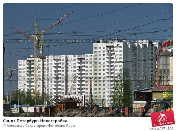 Санкт-Петербург. Новостройка, фото № 271500, снято 3 мая 2008 г. (c) Александр Секретарев / Фотобанк Лори