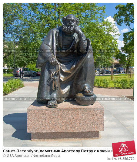 Где купить памятник спб цена на памятники бобруйск супрадин