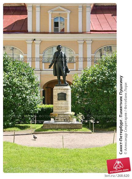 Санкт-Петербург. Памятник Пушкину, фото № 268620, снято 28 июня 2005 г. (c) Александр Секретарев / Фотобанк Лори