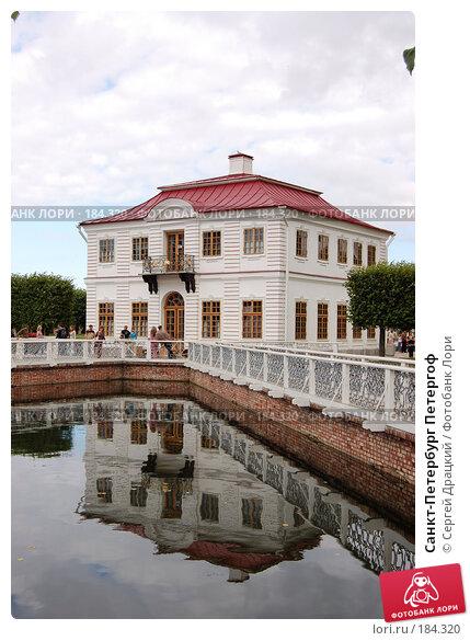 Купить «Санкт-Петербург Петергоф», фото № 184320, снято 10 июля 2007 г. (c) Сергей Драцкий / Фотобанк Лори