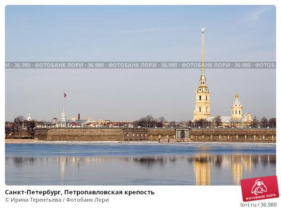 Санкт-Петербург, Петропавловская крепость, эксклюзивное фото № 36980, снято 9 апреля 2006 г. (c) Ирина Терентьева / Фотобанк Лори