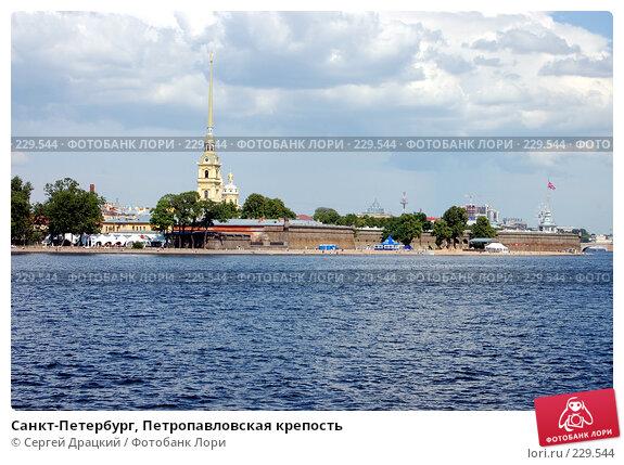 Санкт-Петербург, Петропавловская крепость, фото № 229544, снято 2 июля 2007 г. (c) Сергей Драцкий / Фотобанк Лори