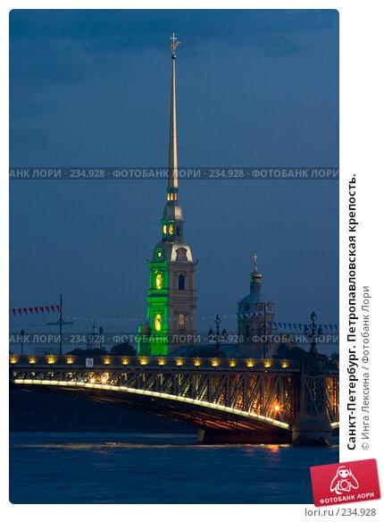Санкт-Петербург. Петропавловская крепость., фото № 234928, снято 24 июня 2007 г. (c) Инга Лексина / Фотобанк Лори