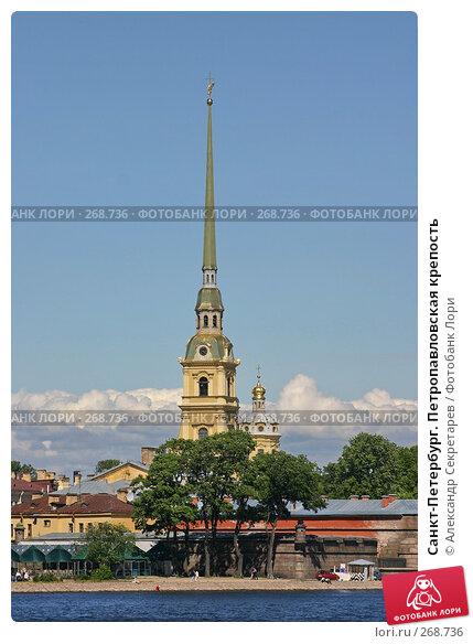 Санкт-Петербург. Петропавловская крепость, фото № 268736, снято 28 июня 2005 г. (c) Александр Секретарев / Фотобанк Лори