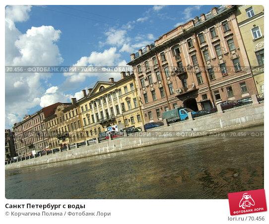 Санкт Петербург с воды, фото № 70456, снято 23 июля 2007 г. (c) Корчагина Полина / Фотобанк Лори