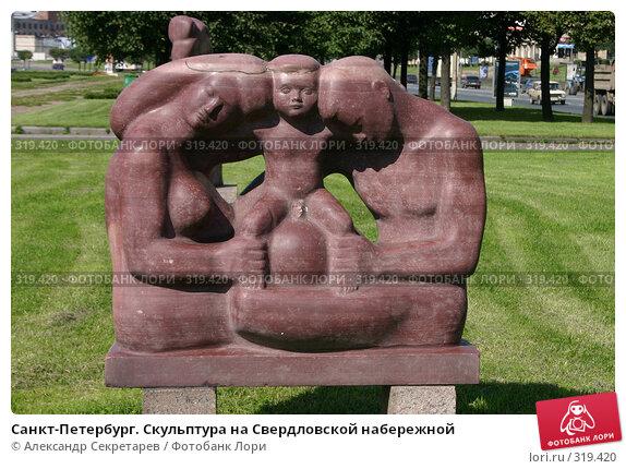 Санкт-Петербург. Скульптура на Свердловской набережной, фото № 319420, снято 6 августа 2005 г. (c) Александр Секретарев / Фотобанк Лори