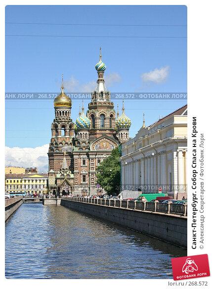 Санкт-Петербург. Собор Спаса на Крови, фото № 268572, снято 28 июня 2005 г. (c) Александр Секретарев / Фотобанк Лори