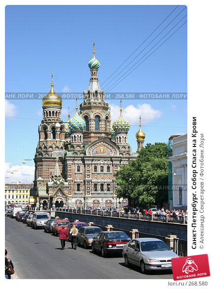 Санкт-Петербург. Собор Спаса на Крови, фото № 268580, снято 28 июня 2005 г. (c) Александр Секретарев / Фотобанк Лори