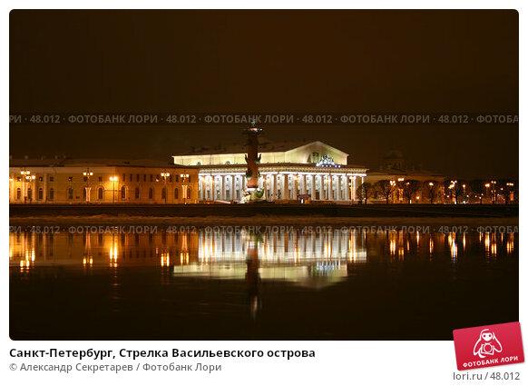 Санкт-Петербург, Стрелка Васильевского острова, фото № 48012, снято 17 декабря 2005 г. (c) Александр Секретарев / Фотобанк Лори