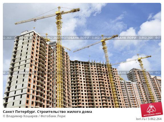 Купить «Санкт Петербург. Строительство жилого дома», фото № 3862264, снято 14 июля 2012 г. (c) Владимир Кошарев / Фотобанк Лори
