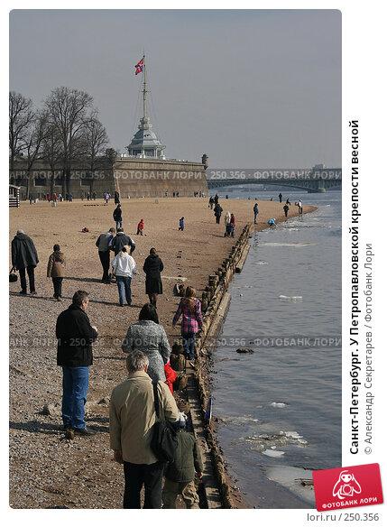 Санкт-Петербург. У Петропавловской крепости весной, фото № 250356, снято 5 апреля 2008 г. (c) Александр Секретарев / Фотобанк Лори