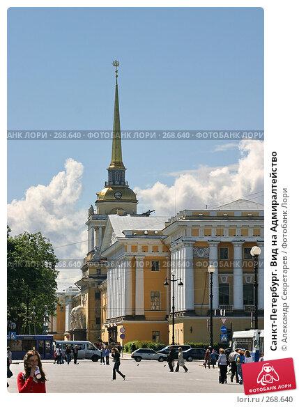 Санкт-Петербург. Вид на Адмиралтейство, фото № 268640, снято 28 июня 2005 г. (c) Александр Секретарев / Фотобанк Лори