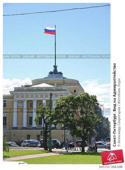 Санкт-Петербург. Вид на Адмиралтейство, фото № 268648, снято 28 июня 2005 г. (c) Александр Секретарев / Фотобанк Лори