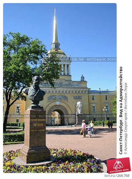 Санкт-Петербург. Вид на Адмиралтейство, фото № 268768, снято 28 июня 2005 г. (c) Александр Секретарев / Фотобанк Лори