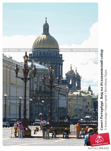 Санкт-Петербург. Вид на Исаакиевский собор, фото № 268632, снято 28 июня 2005 г. (c) Александр Секретарев / Фотобанк Лори