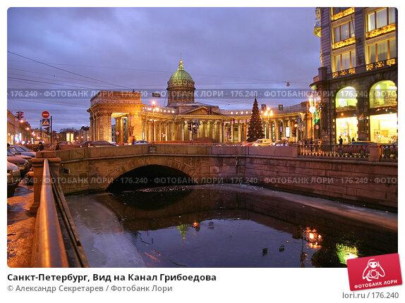 Санкт-Петербург, Вид на Канал Грибоедова, фото № 176240, снято 14 января 2008 г. (c) Александр Секретарев / Фотобанк Лори