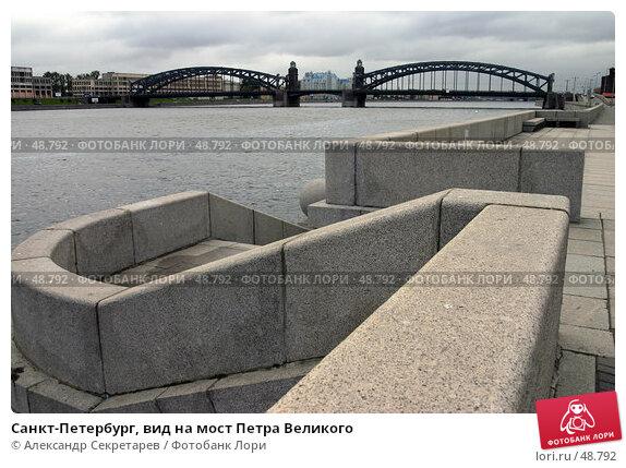 Санкт-Петербург, вид на мост Петра Великого, фото № 48792, снято 15 октября 2006 г. (c) Александр Секретарев / Фотобанк Лори