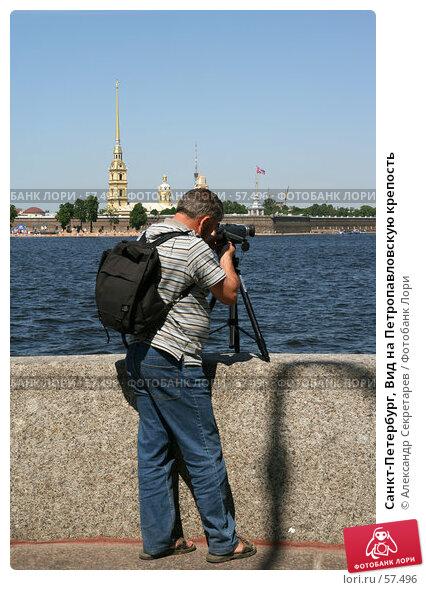 Санкт-Петербург, Вид на Петропавловскую крепость, фото № 57496, снято 6 июня 2007 г. (c) Александр Секретарев / Фотобанк Лори