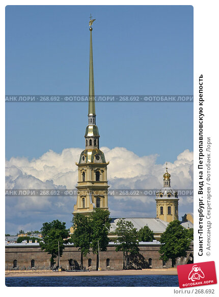 Санкт-Петербург. Вид на Петропавловскую крепость, фото № 268692, снято 28 июня 2005 г. (c) Александр Секретарев / Фотобанк Лори