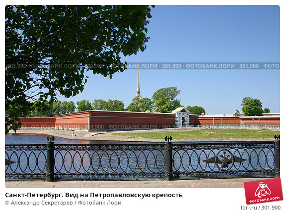 Санкт-Петербург. Вид на Петропавловскую крепость, фото № 301900, снято 28 мая 2008 г. (c) Александр Секретарев / Фотобанк Лори