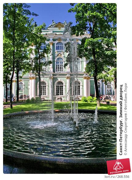 Санкт-Петербург. Зимний дворец, фото № 268556, снято 28 июня 2005 г. (c) Александр Секретарев / Фотобанк Лори