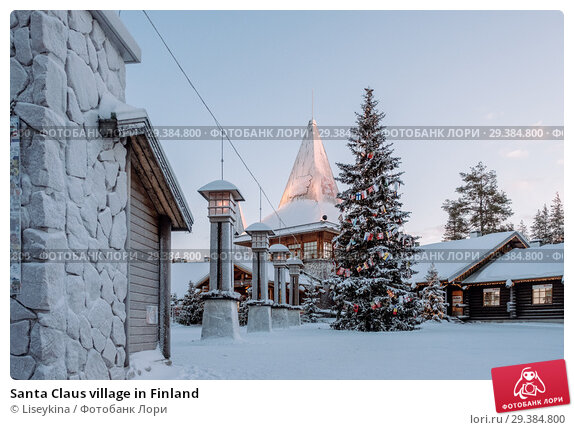 Купить «Santa Claus village in Finland», фото № 29384800, снято 9 января 2017 г. (c) Liseykina / Фотобанк Лори
