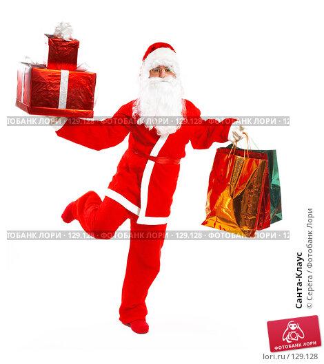 Купить «Санта-Клаус», фото № 129128, снято 9 ноября 2007 г. (c) Серёга / Фотобанк Лори