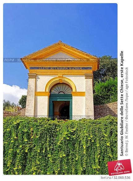 Santuario Giubilare delle Sette Chiese, erste Kapelle. Стоковое фото, фотограф Bernd J. W. Fiedler / age Fotostock / Фотобанк Лори