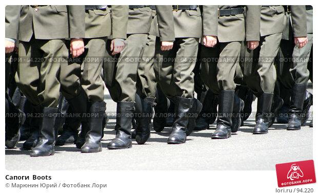 Сапоги  Boots, фото № 94220, снято 9 июня 2007 г. (c) Марюнин Юрий / Фотобанк Лори