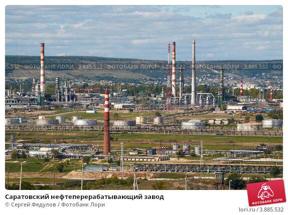 саратов вакансии нефть