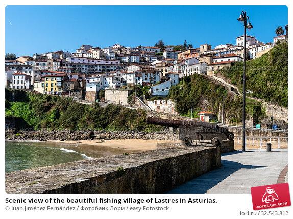 Купить «Scenic view of the beautiful fishing village of Lastres in Asturias.», фото № 32543812, снято 1 апреля 2019 г. (c) easy Fotostock / Фотобанк Лори