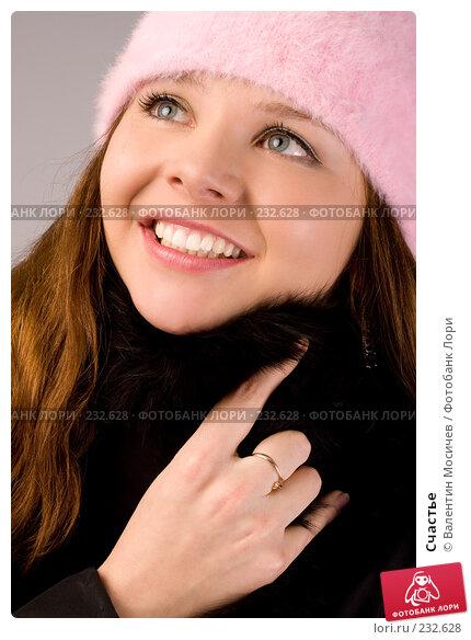 Купить «Счастье», фото № 232628, снято 23 февраля 2008 г. (c) Валентин Мосичев / Фотобанк Лори