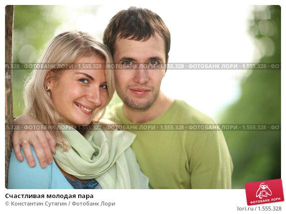 Фото супруги частное