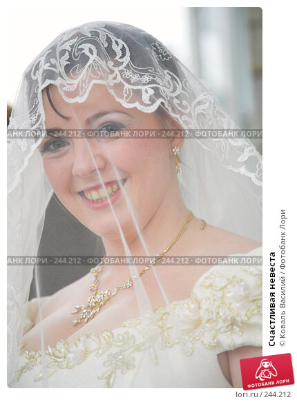 Счастливая невеста, фото № 244212, снято 26 сентября 2007 г. (c) Коваль Василий / Фотобанк Лори