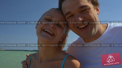 Купить «Счастливая пара», видеоролик № 5769444, снято 24 марта 2014 г. (c) Данил Руденко / Фотобанк Лори