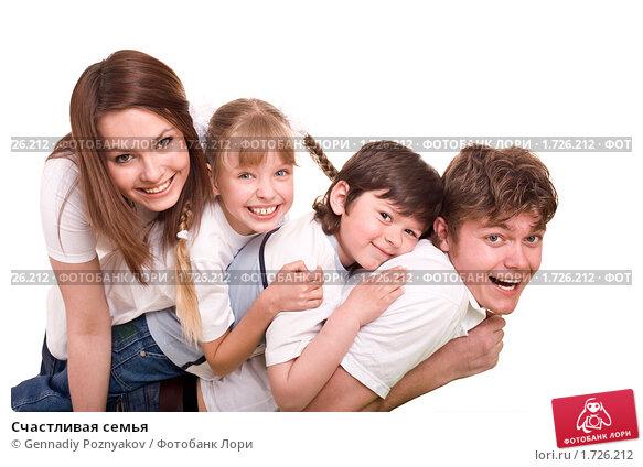 Сын мать отец и дочь 7 фотография
