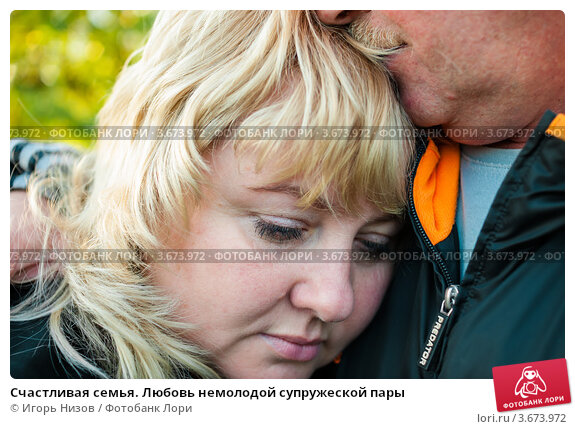 Любовь супружеской пары видео фото 233-172