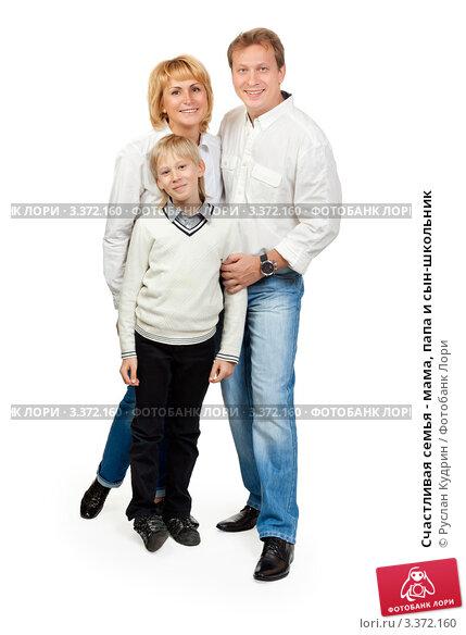проно фото мама и сын