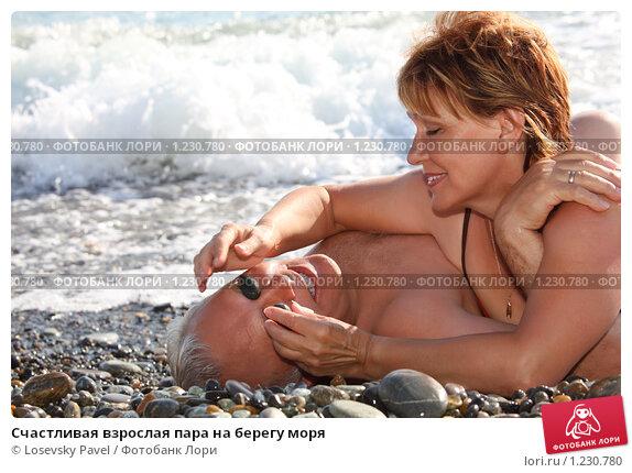 Берегу женщин фото океана на зрелых