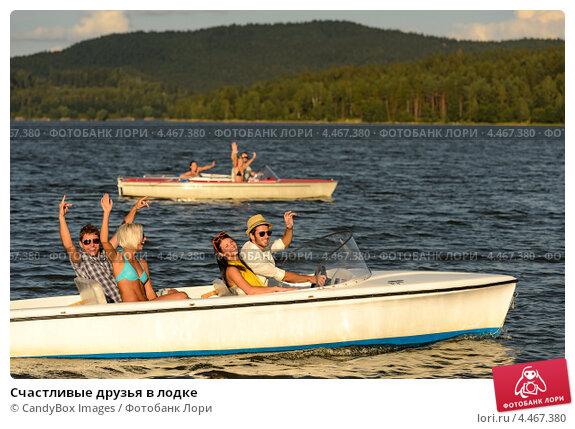 лодки з певеха
