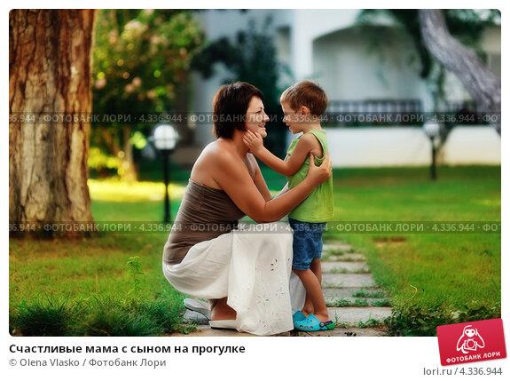 каталог фото мама и сын фото