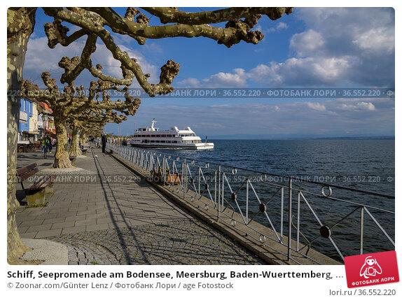 Schiff, Seepromenade am Bodensee, Meersburg, Baden-Wuerttemberg, ... Стоковое фото, фотограф Zoonar.com/Günter Lenz / age Fotostock / Фотобанк Лори